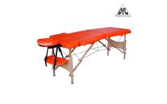 Массажный стол DFC NIRVANA, Optima, дерев. ножки, цвет оранжевый (Orange)