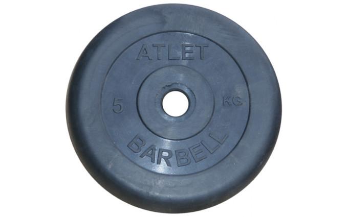 Диск обрезиненный, чёрного цвета, 26 мм, 5 кг  Atlet