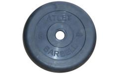 Диск обрезиненный, чёрного цвета, 31 мм, 5 кг Atlet