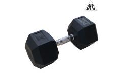 Гантели DFC гексагональные обрезиненные 27.5 кг. (пара) DB001-27.5