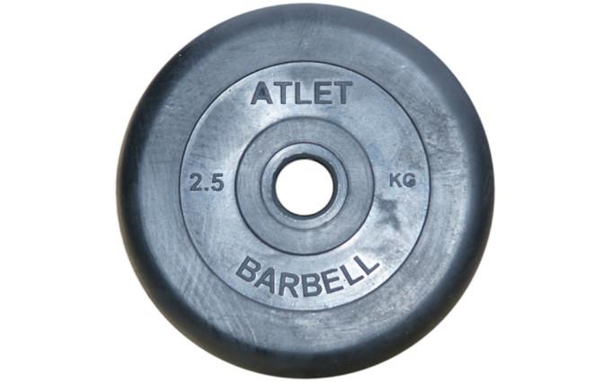 Диск обрезиненный, чёрного цвета, 31 мм, 2.5 кг Atlet