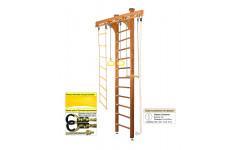 Шведская стенка Kampfer Wooden Ladder Ceiling (№2 Ореховый Высота 3 м)